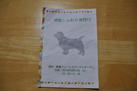 20171014_01